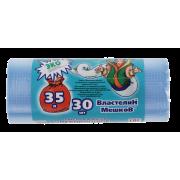 Пакеты для мусора с запахом морской свежести